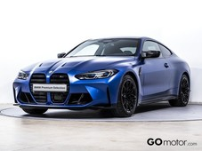 bmw m m4 competition coupe 375 kw 510 cv con ref 13710754